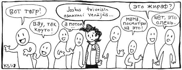 Gaiverruksia161_n